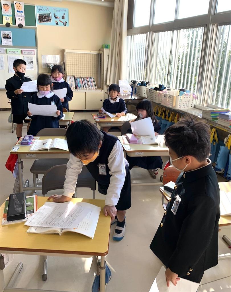 f:id:fukugawa-es:20210216122945j:image