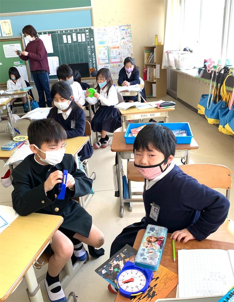 f:id:fukugawa-es:20210216123050j:image
