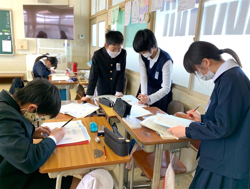 f:id:fukugawa-es:20210216123533j:image