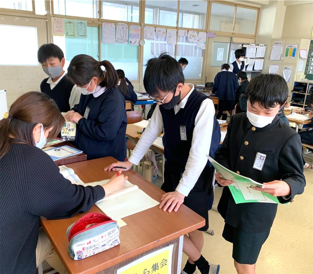 f:id:fukugawa-es:20210216123536j:image