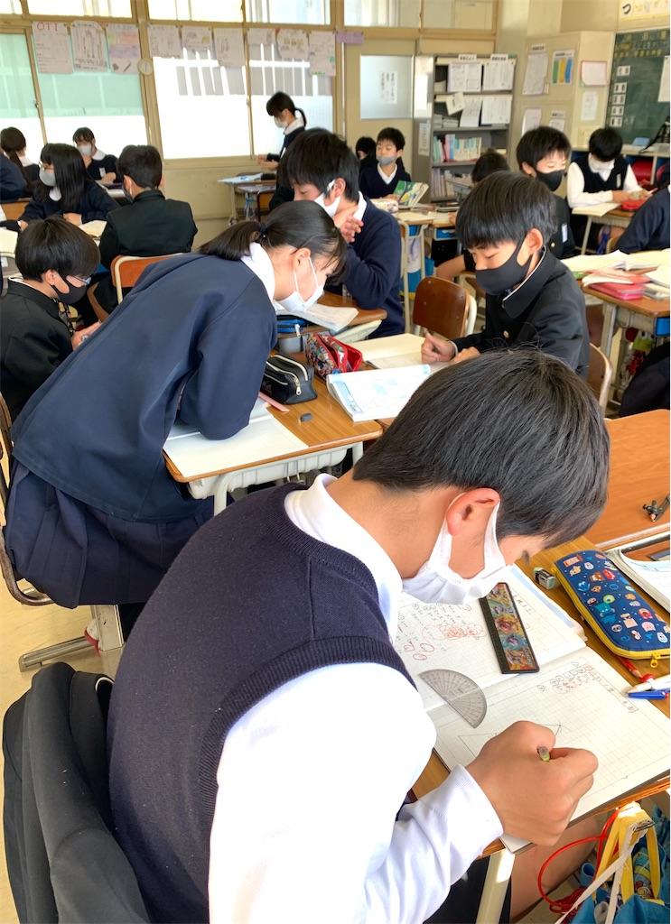 f:id:fukugawa-es:20210216123543j:image