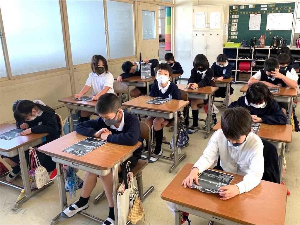 f:id:fukugawa-es:20210216124056j:image
