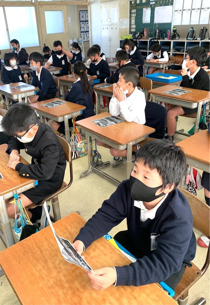 f:id:fukugawa-es:20210216124110j:image