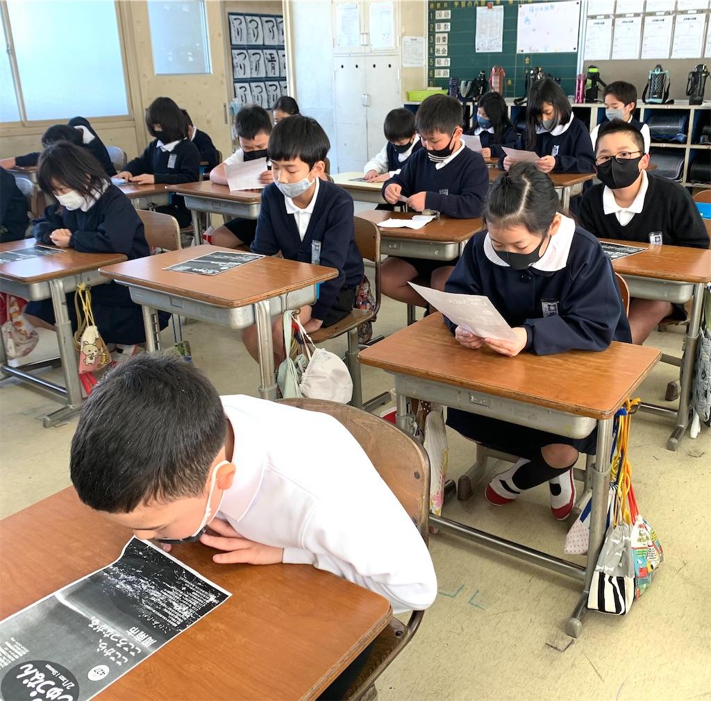 f:id:fukugawa-es:20210216124115j:image