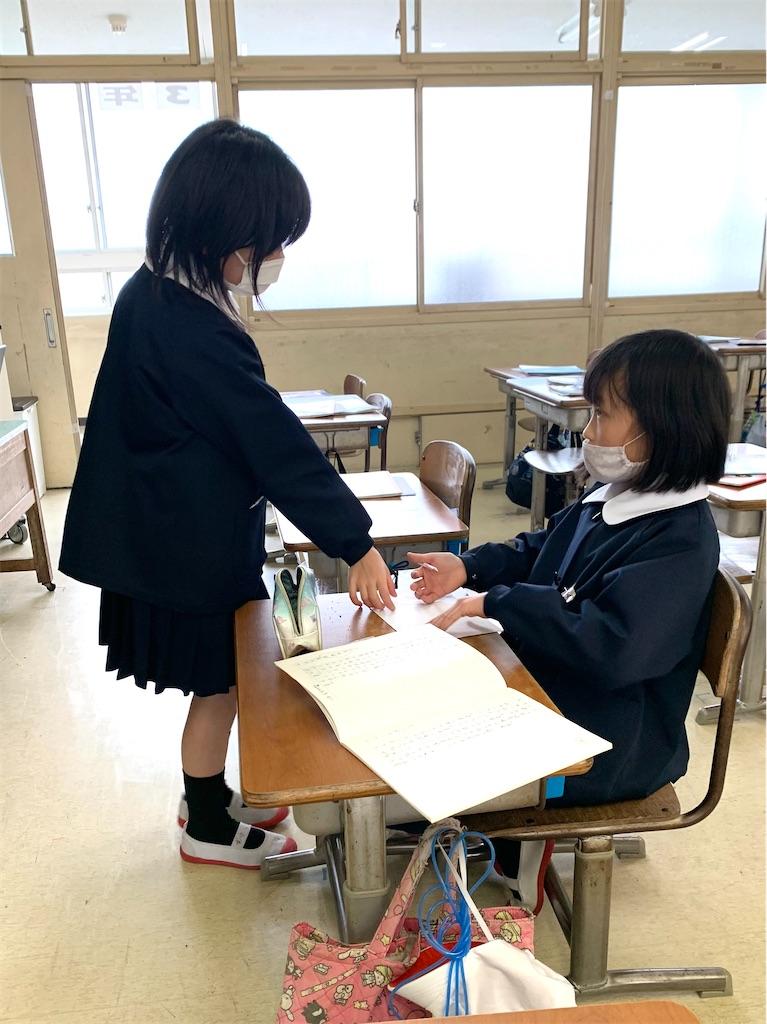 f:id:fukugawa-es:20210217141910j:image