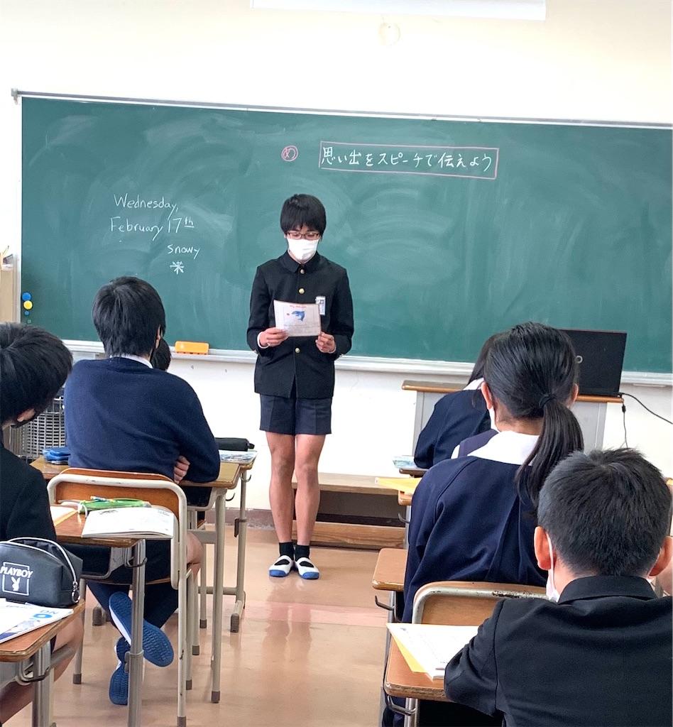 f:id:fukugawa-es:20210217174612j:image