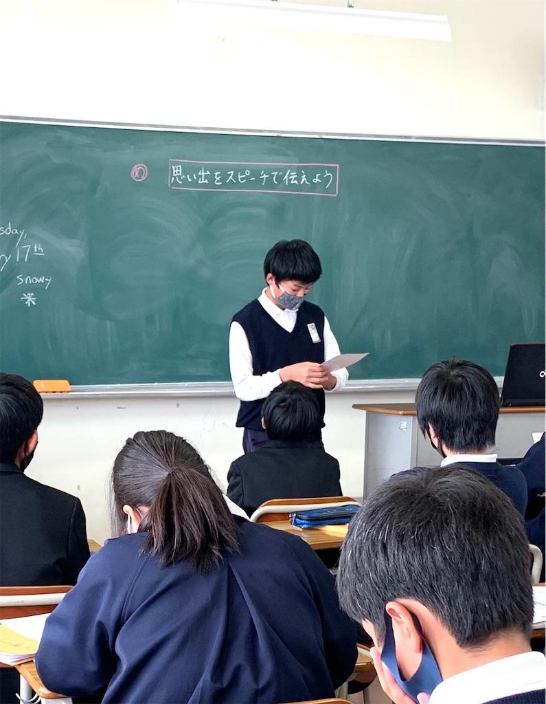 f:id:fukugawa-es:20210217174616j:image