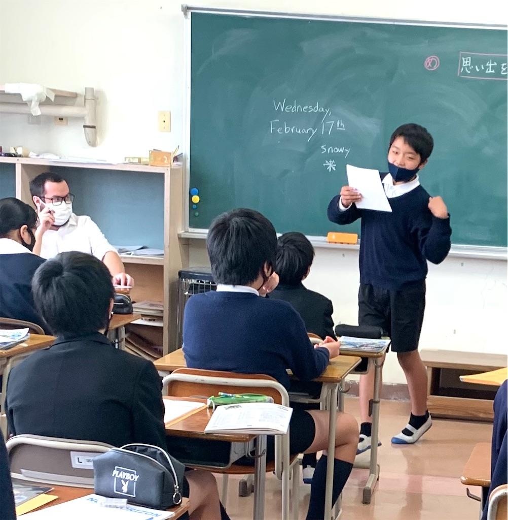 f:id:fukugawa-es:20210217174621j:image