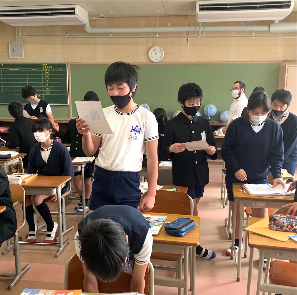 f:id:fukugawa-es:20210217174625j:image