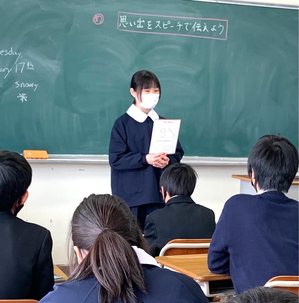 f:id:fukugawa-es:20210217174632j:image