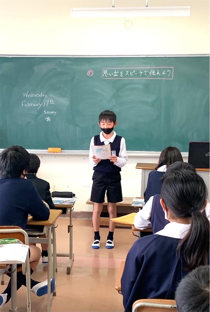 f:id:fukugawa-es:20210217174635j:image