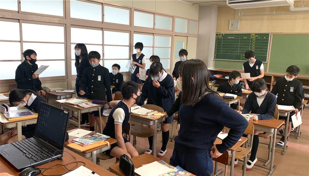 f:id:fukugawa-es:20210217174639j:image