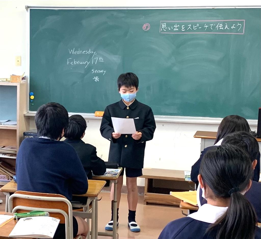 f:id:fukugawa-es:20210217174642j:image