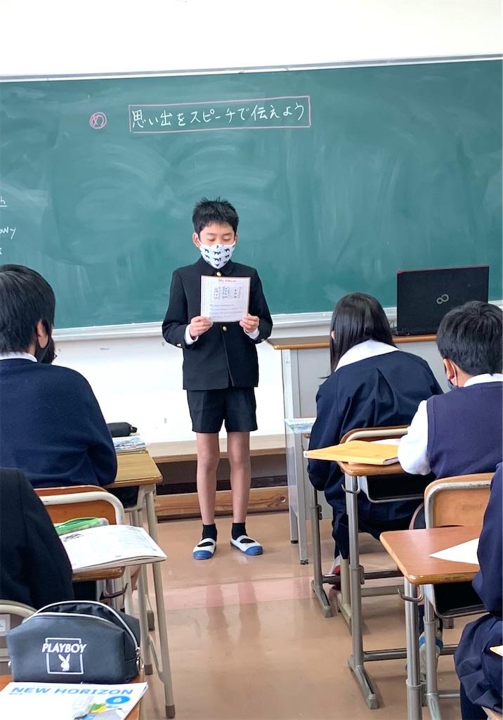 f:id:fukugawa-es:20210217174650j:image