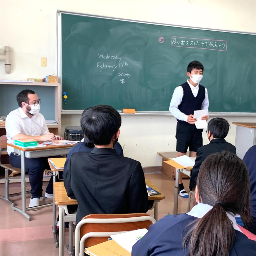 f:id:fukugawa-es:20210217174656j:image