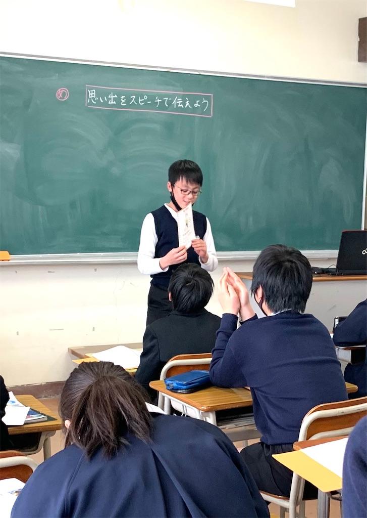 f:id:fukugawa-es:20210217174711j:image