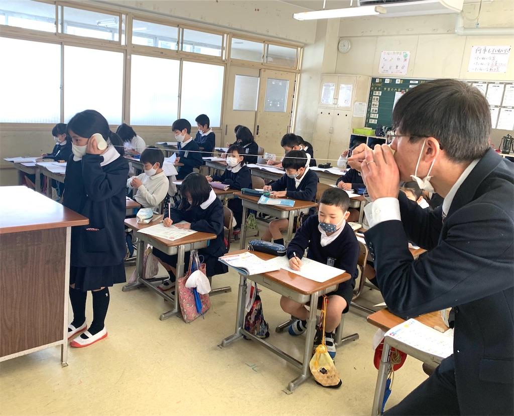 f:id:fukugawa-es:20210217175121j:image
