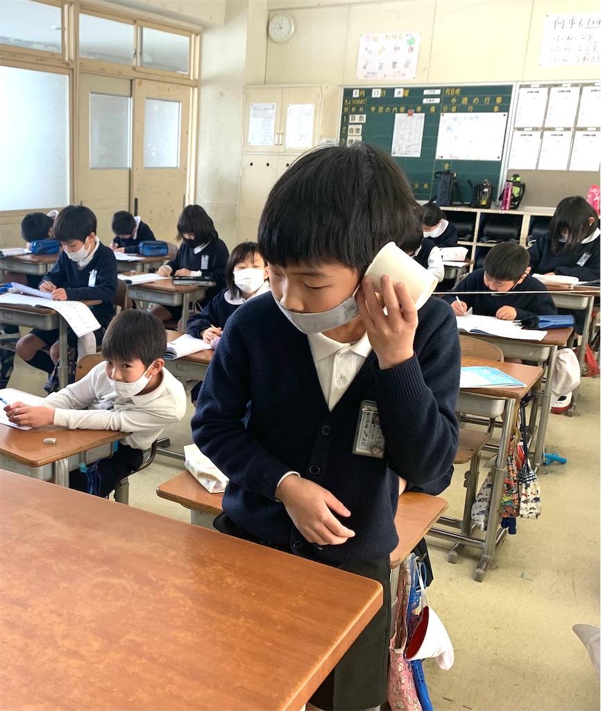 f:id:fukugawa-es:20210217175126j:image