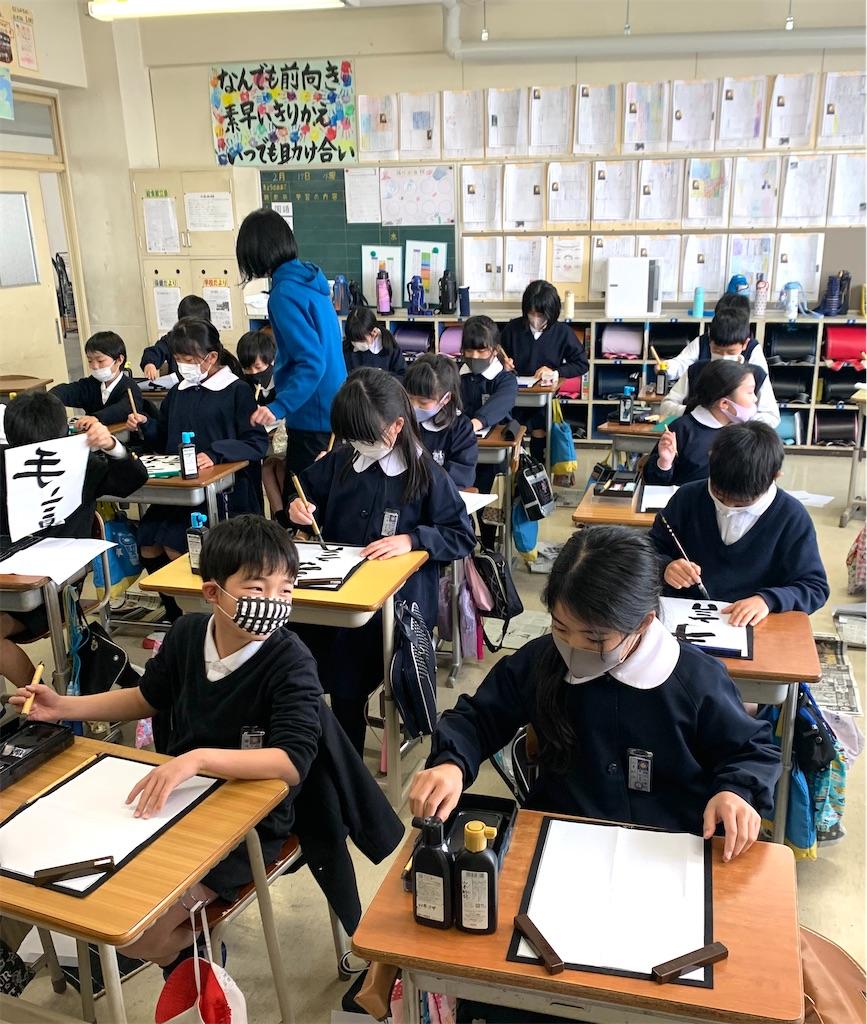 f:id:fukugawa-es:20210217175457j:image
