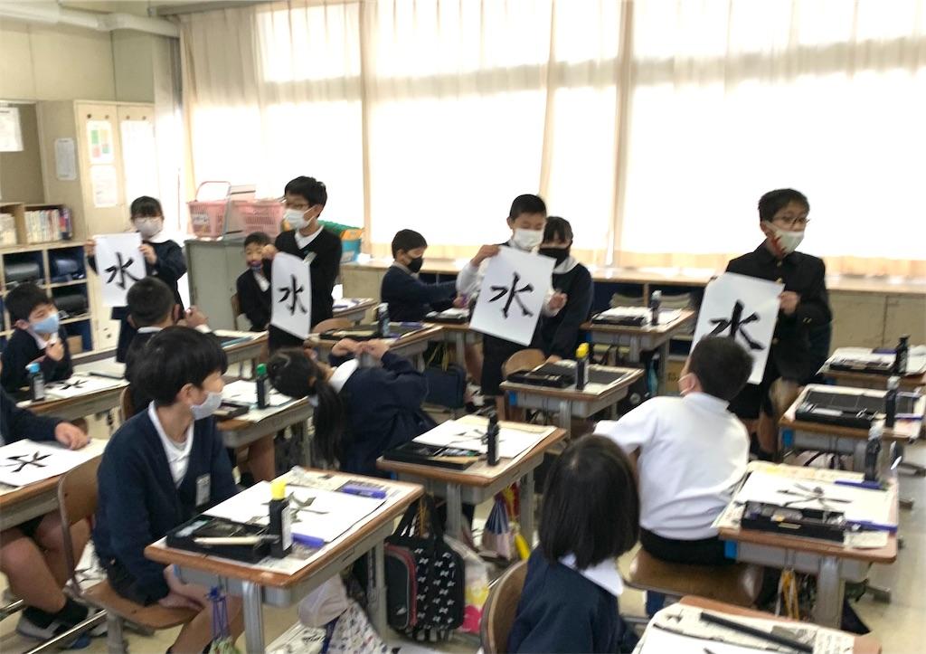 f:id:fukugawa-es:20210219113119j:image