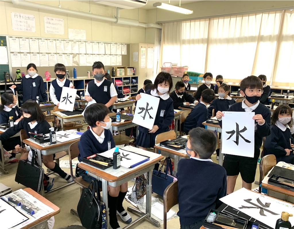 f:id:fukugawa-es:20210219113142j:image