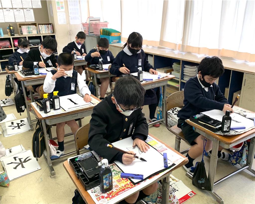 f:id:fukugawa-es:20210219113202j:image