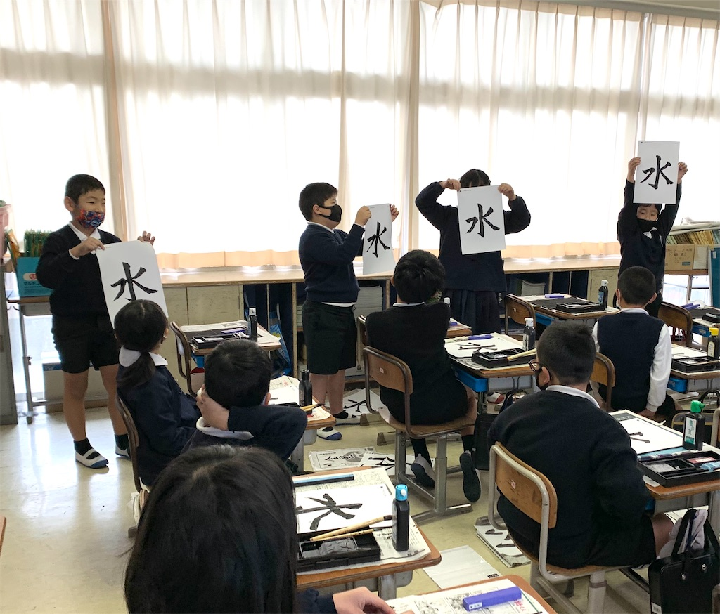f:id:fukugawa-es:20210219113208j:image