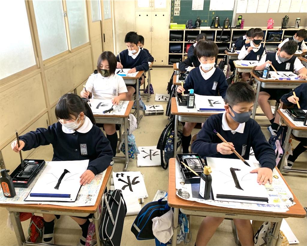 f:id:fukugawa-es:20210219113224j:image