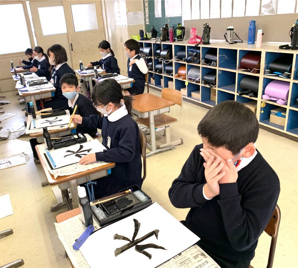 f:id:fukugawa-es:20210219113232j:image