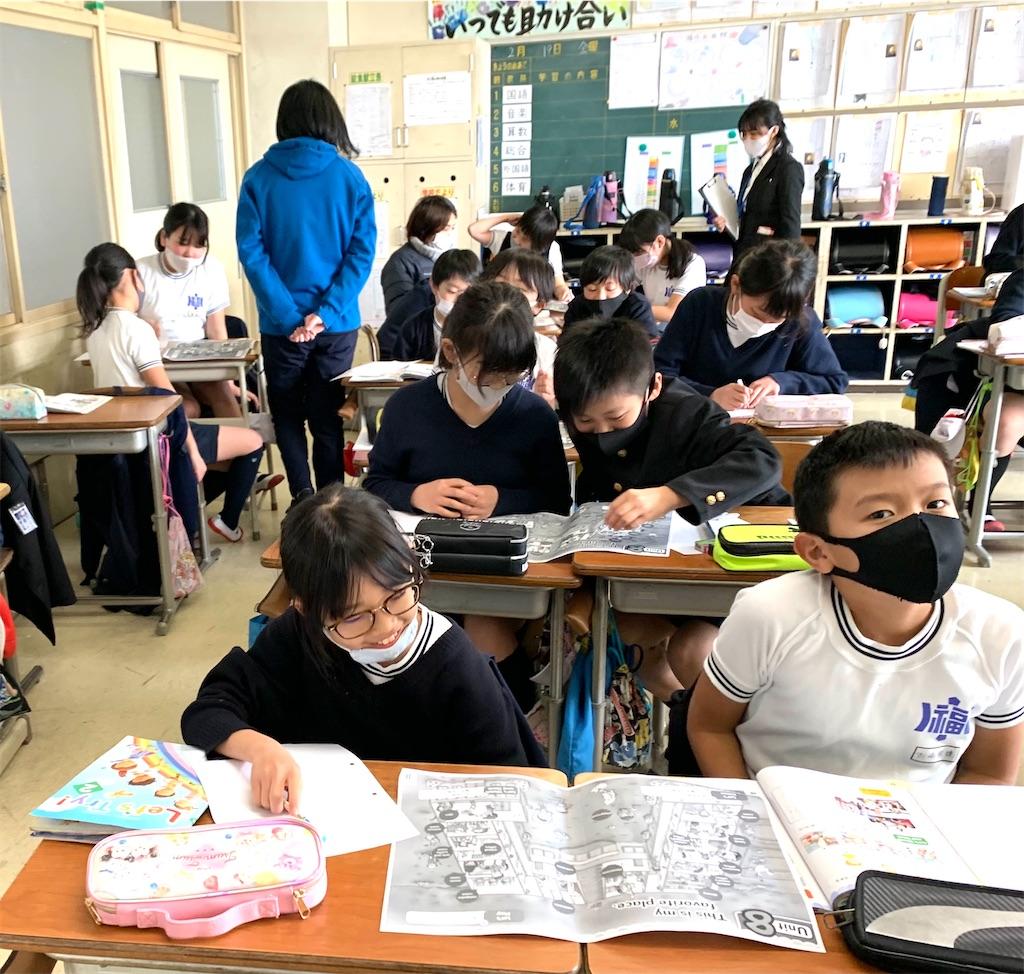 f:id:fukugawa-es:20210219153146j:image