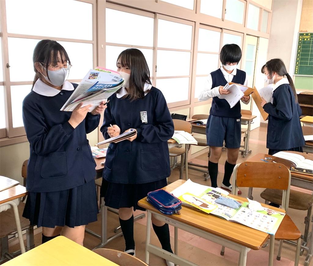 f:id:fukugawa-es:20210219153833j:image
