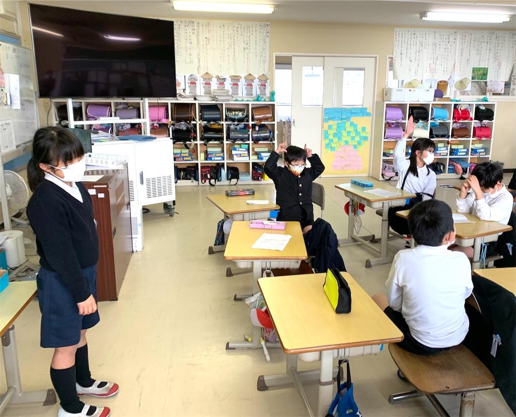f:id:fukugawa-es:20210219153837j:image