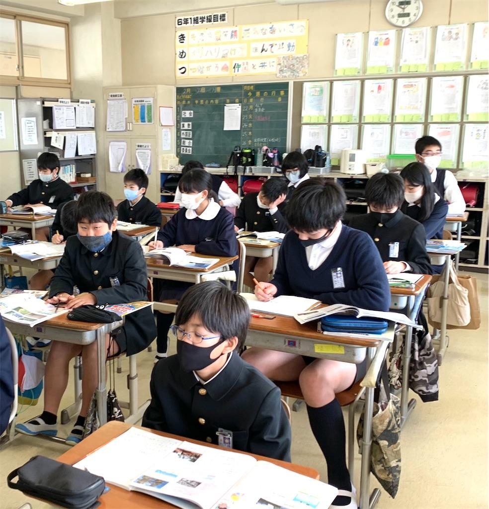 f:id:fukugawa-es:20210222110934j:image