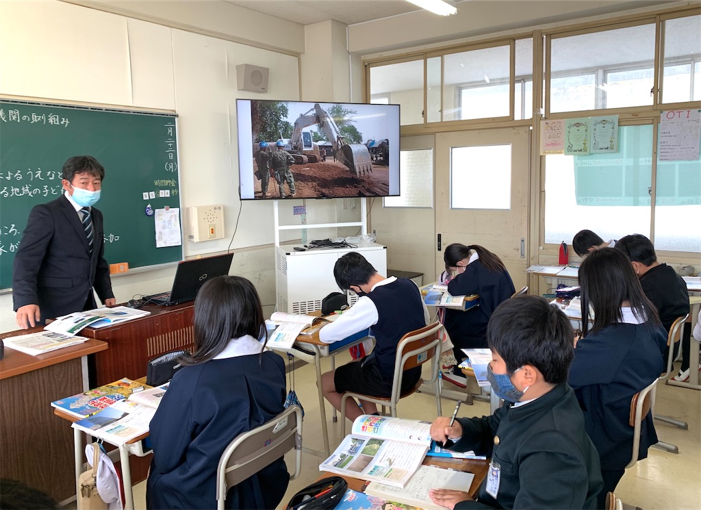 f:id:fukugawa-es:20210222110938j:image