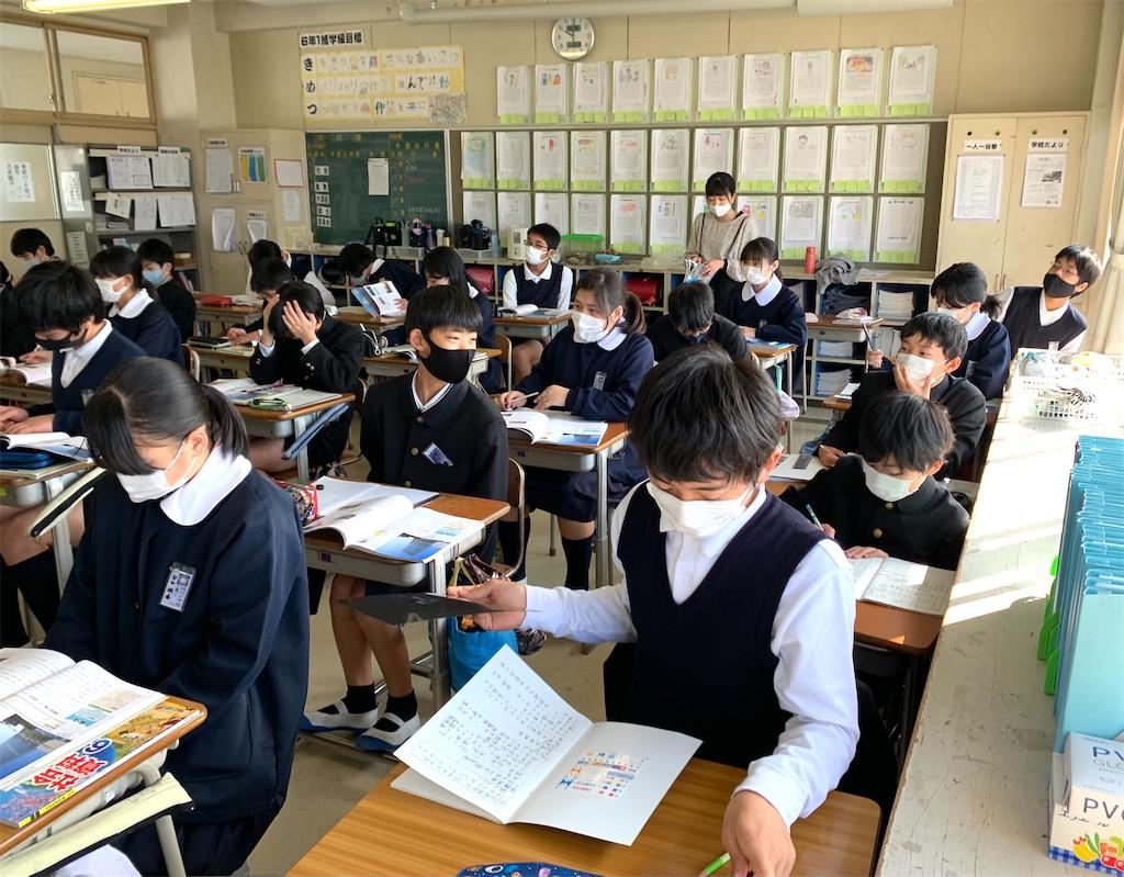 f:id:fukugawa-es:20210222110954j:image