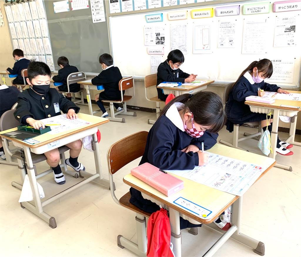 f:id:fukugawa-es:20210224102619j:image