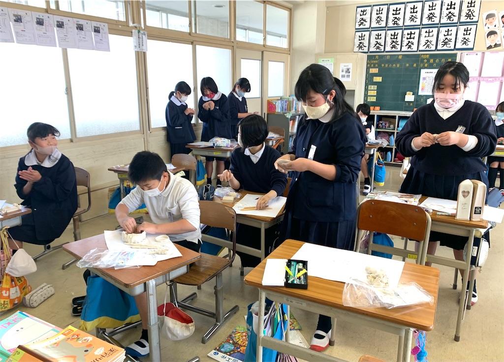 f:id:fukugawa-es:20210225104416j:image