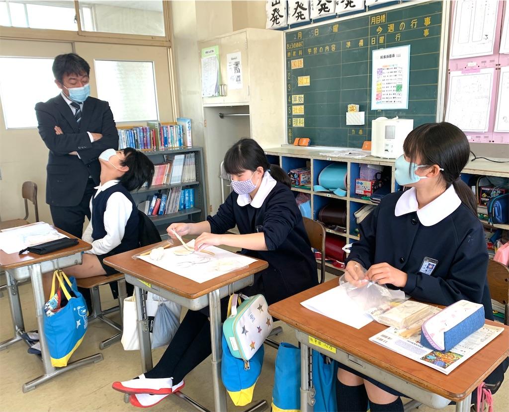 f:id:fukugawa-es:20210225104436j:image