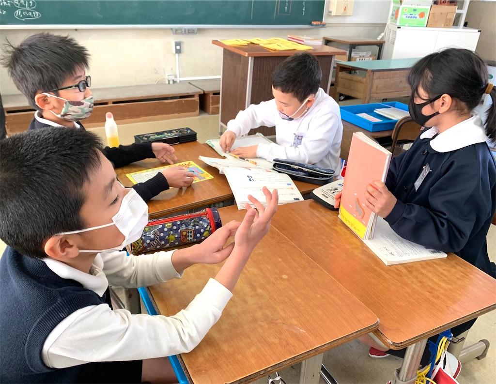 f:id:fukugawa-es:20210225135255j:image