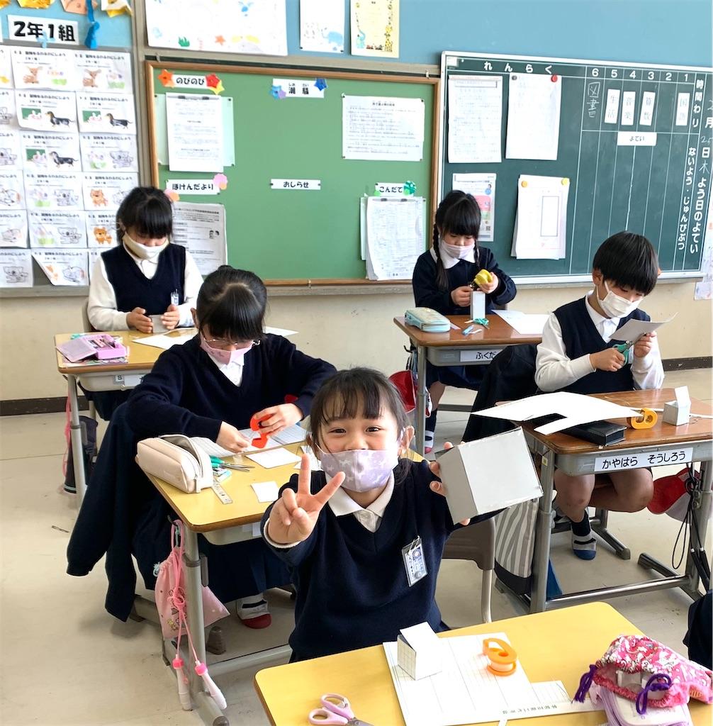 f:id:fukugawa-es:20210225153036j:image