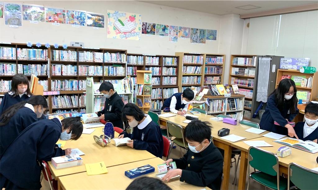 f:id:fukugawa-es:20210226094702j:image