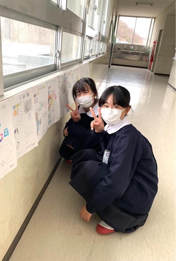 f:id:fukugawa-es:20210226150415j:image