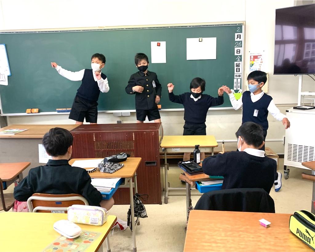 f:id:fukugawa-es:20210226150427j:image