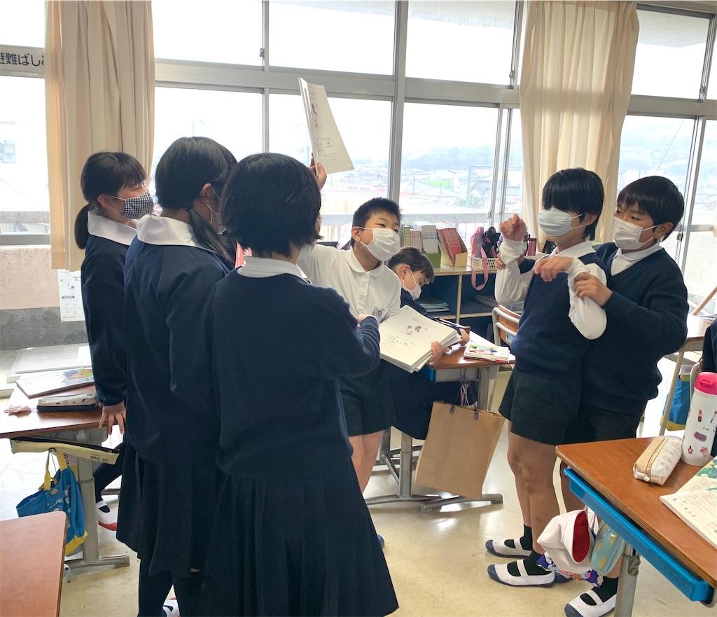 f:id:fukugawa-es:20210226150445j:image