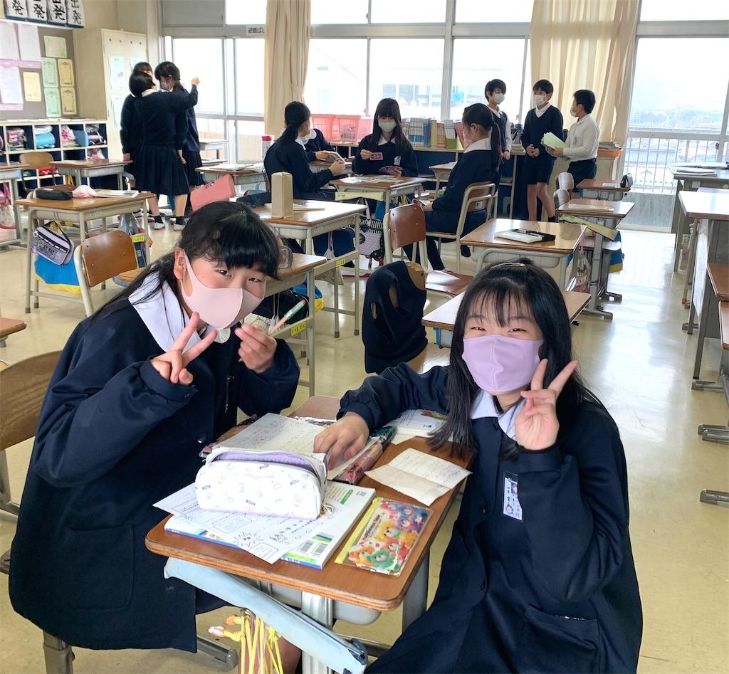 f:id:fukugawa-es:20210226150459j:image