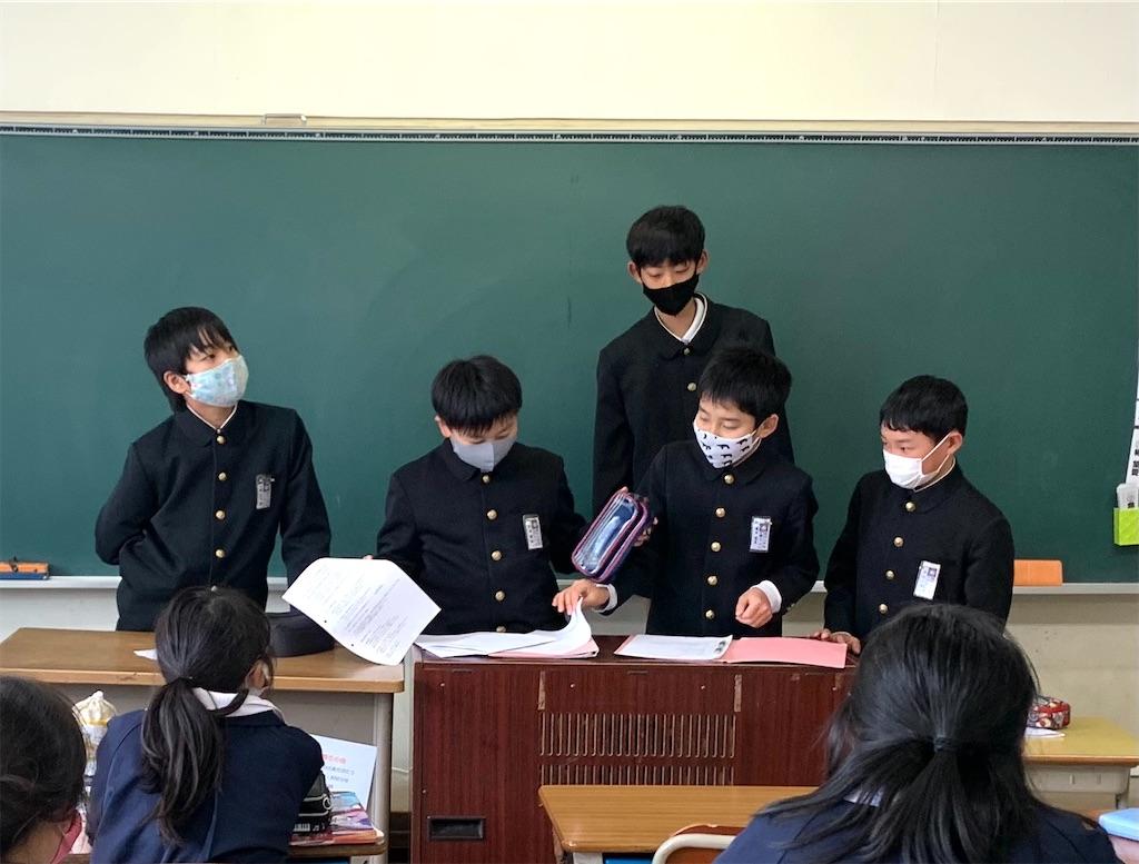 f:id:fukugawa-es:20210301142920j:image