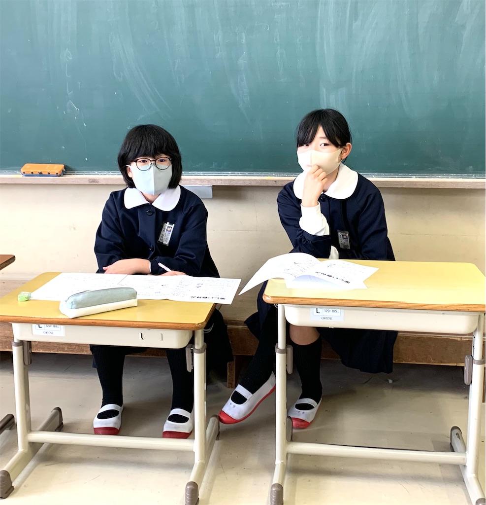 f:id:fukugawa-es:20210301142923j:image