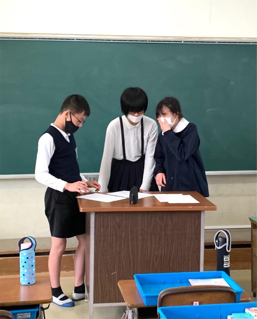 f:id:fukugawa-es:20210301142933j:image