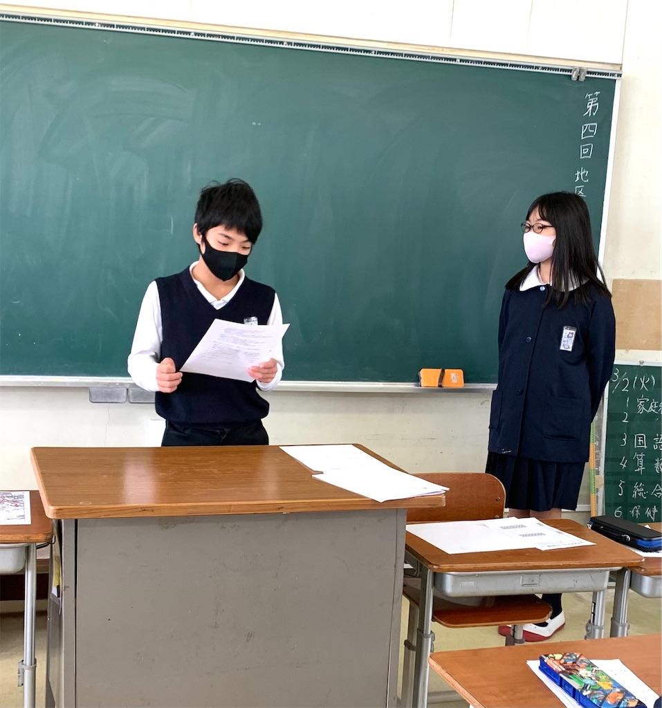 f:id:fukugawa-es:20210301142946j:image