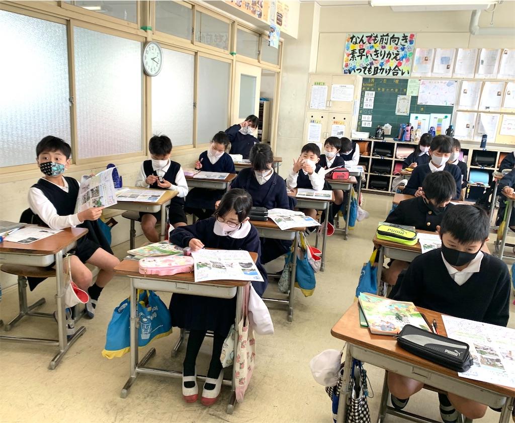 f:id:fukugawa-es:20210302182441j:image
